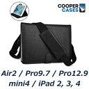 ipad ケース ショルダー 縦横 ハンド ストラップ 内外両側 air2 mini4 pro 9.7 タブレット フォリオ ビジネス 手帳型 カバー シンプル おしゃれ 車載 後部座席 丈夫 持ち運び アウトドア iPad2 iPad3 iPad4 pro 12.9 Cooper Cases ブランド Magic Carry PRO