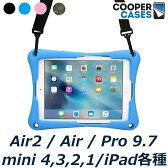ipad air2 ケース ipad mini4 ケース ipad pro 9.7 ケース ショルダー ストラップ 耐衝撃 かわいい タブレット ケース 車載 後部座席 スタンド 子供 かわいい おしゃれ シリコン 軽量 カバー iPad2 iPad3 iPad4 Air mini mini2 mini3 Cooper Cases ブランド Trooper 2K