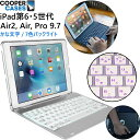 ipad キーボード ケース 【 ipad6 2018 ipad5 2017 Pro 9.7 air2 Air 】 第6世代 第5世代 カバー アイ パッド おすすめ 人気 かな文字 日本語配列 かな入力 Bluetooth ワイヤレス バックライト キーボード付き オートスリープ Cooper Cases ブランド SLIMBOOK ICHIBAN