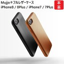 iPhone8 ケース レザー / iPhone8plus ...