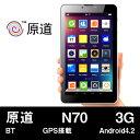 7インチ タブレットPC原道N70 3G BT GPS搭載 Android4.2 本体【アンドロイド(Android)タブレット...