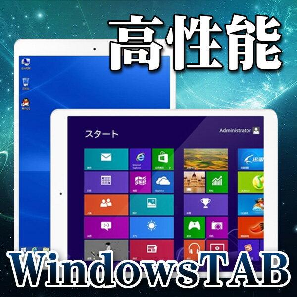 9.7インチ タブレットPCONDA V975W intel RAM2G Retina液晶…...:tabletpckoubou:10001276
