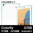【全品ポイント2倍!!】7インチ 7型 Colorfly G708 MTK6592 オクタコアコア(1.4GHz) GPS搭載 IPS液晶 BT搭載 Android4.4 本体アンドロイド(Android)【0824楽天カード分割】【10月1日(土)20:00〜10月6日(木)1:59まで】