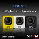 ■SJCAM M10 アクション スポーツカメラ GOPROにも負けない HD出力対応 ホワイト 【ドライブレコーダー機能 防水カメラ 自転車 動画】