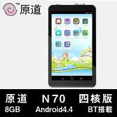 7インチ 7型 原道N70四核版 8GB Android4.44 アンドロイド タブレット PC 本体
