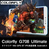 7����� 7����Colorfly G708 Ultimate ���������� 2G 16G 3G GPS BT IPS�վ���� Android4.44 ����ɥ?�� ���֥�å� PC ����