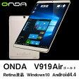 9.7インチ 9.7型 ONDA V919 Air ゴールド DualOS(WIN10) 64GB RAM2G Retina液晶 BT搭載