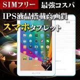 7����� 7�� Colorfly G708 MTK6580�����åɥ���(1.3GHz) GPS��� IPS�վ� BT��� Android5.1android tablet/���֥�å� PC ����
