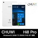 【全品ポイント5倍!!】【8インチ 8型】CHUWI Hi8 Pro Windows10 32GB T3 Z8300 FHD BT搭載【0824楽天カード分割】【2016/10/20(木)20:00〜10/24(月)09:59 ID745138】
