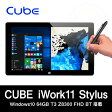 【10.6インチ 10.6型】CUBE iWork11 Stylus Windows10 64GB T3 Z8300 FHD BT搭載