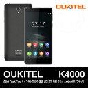 【全品ポイント5倍!!】【5インチ 5型】OUKITEL K4000 64bit Quad-Core 5インチHD IPS液晶 4G LTE SIMフリー Android5.1 ブラック【0824楽天カード分割】【2016/10/20(木)20:00〜10/24(月)09:59 ID745138】