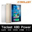 【8インチ 8型】Teclast X80 Power DualOS 32GB 2GRAM Intel Z8300 BT搭載 ゴールド【タブレット PC 本体】