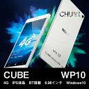 【全品ポイント5倍!!】【6.98インチ スマホ】CUBE WP10 4G IPS液晶 BT搭載 6.98インチ Windows10【スマートフォン タブレット PC 本体】【4月22日(土)18:00〜30日(日)23:59まで】
