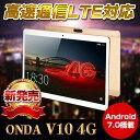 【10.1インチ】高速通LTE対応 ONDA V10 4G ...