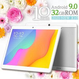 【New再販決定】10.1インチ タブレットPC【bluetooth搭載】マイナーチェンジ Teclast X10 Android9.0 wi-fi 10インチ【アンドロイド wi-fiモデル タブレットpc PC 本体 高画質 オンライン レッスン ホワイト お祝い】