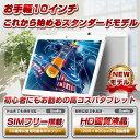 10.1インチ タブレットPC【bluetooth搭載】マイ...