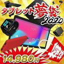 タブレット工房新春夢袋!!【タブレット 2020 福袋 PC...