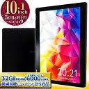 【低価格 10.1インチタブレット】 32GBROM Android9 Bluetooth android tablet HDMI タブレット wi-fiモデル pc 端末 本体 A94GTplus ..