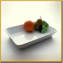 32.0×23.3cm【食材BOX 大】(アウトレット)【日本製 磁器】【フードパン グラタン皿 大 ラザニア バーベキュー 大皿 パーティー 業務用食器 バイキング】【RCP】【RCP】05P03Dec16