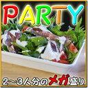 食材BOX小(アウトレット)【70%OFF白い食器グラタン皿ラザニア大皿パーティー業務用食器】