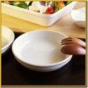 シンプルな丸い 13cm グラタン(アウトレット)【白い食器 グラタン皿 取り皿 丸皿】