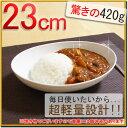 【SUPER OUTLET】フリースタイル 23cm オーバルベーカー【日本製 磁器】【カレー皿 パスタ皿 カフェ食器 業務用食器 ホワイト】【RCP】