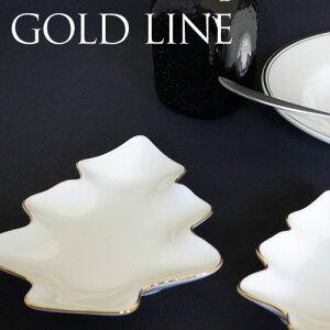 【ゴールドライン 大サイズ】ツリープレート(アウトレット含む)【日本製 磁器】【ケーキ皿 陶器絵付け ポーセリンアート クリスマス 食器 皿】