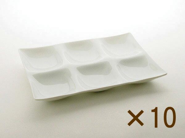 コワケ(kowake) 6つ仕切り皿 10枚セット 【深山 miyama】【白い食器 送料無料 こわけ ビュッフェ バイキング 日本製】
