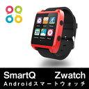 【5インチ以下 5型】【即日発送】SmartQ Zwatch Androidスマートウォッチ レッド【タブレット PC 本体 アンドロイドタブレット】