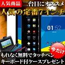 【7インチ 7型】【人気急上昇!】原道N70双撃S 8GB Android4.2 アンドロイドタブレット pad タブレット nexus7と同サイズ 【タブレット PC 本体】