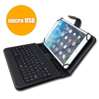 10.1インチタブレット用キーボード付きケースmicroUSBブラック