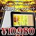 ��10.1������ޥ�����å���ܡ�CPU��Allwinner A31S 1.3GHz A9 Quad Cortex��GPU��MALI400 Quad GPU��RAM:1GB��ܡۡ�10����� 10���ۡ�bluetooth��ܡۤ���ϴְ㤤�ʤ��㤤�����緿����ɥ?�ɥ��֥�å�PC TAB Q94��android tablet/���֥�åȡ�PC�����Ρ�