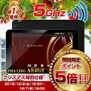 【10インチ 10型】【人気】これは間違いなく買い! 大型アンドロイドタブレットPC ALPHALI...