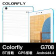 【7インチ 7型】Colorfly G708 オクタコアコア(1.4GHz) 3G GPS BT IPS液晶搭載 Android4.4