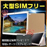 ��9.6�����&10.1������ۥ������緿���֥�å� TABi108 s960 SIM�ե IPS�վ� Android5.1 ���ʱվ��ڥ��֥�å� PC ���� ���ޥۡۡ�GYAO LINE d�ӥǥ���