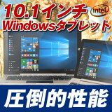 ��10����� 10���۰���Ū��ǽ ������ɥ������֥�å� ONDA oBook10 Intel�����åɥ��� IPS�վ� BT��� Windows10��Windows���֥�å�/ PC ���� �ѥ����� �ʰ� ��ŷ�ǰ��ͤ�ĩ���