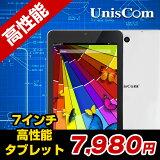 ��7����� 7����������֥�å� ����ǽ7����� Uniscom MZ73-IPS ���֥�å�PC���� �櫓����� ������� �������
