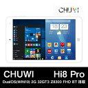 【8インチ 8型】CHUWI Hi8 Pro DualOS(WIN10) 2G 32G T3 Z8300 FHD BT搭載