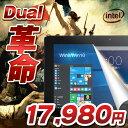 【10.6インチ 10型】革命的価格 デュアルOSタブレット CUBE i10 DualOS Intelクアッドコア IPS液晶 Windows10 Andro...