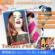 【8インチ 8型】Teclast P80 4G LTE 16GB 1GRAM MT8735 Android5.1 BT搭載【タブレット スマホ SIMフリー PC 本体】