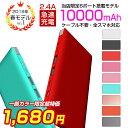 1680円 一部カラー限定特価 最新進化モデル 当店限定iP...