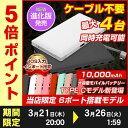 【全品ポイント5倍!!】【予約】TypeC内蔵ケーブルモデル...
