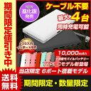 【一部カラー限定値引き中】TypeC内蔵ケーブルモデル新登場...
