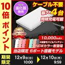 【12/9 10:00〜12/10 9:59 ポイント10倍...