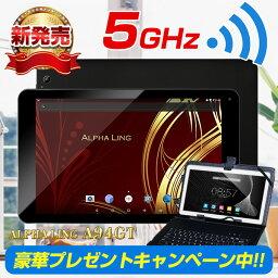 【10インチ 10型】【マイナーチェンジ】これは間違いなく買い! 大型アンドロイドタブレットPC ALPHALING A94GT【android tablet/タブレット PC 本体 父の日】