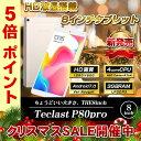 【8インチ 8型】Teclast P80 pro 2GRAM...