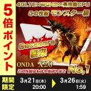【全品ポイント5倍!!】【10.1インチ 10.1型】OND...