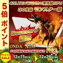 【10.1インチ 10.1型】ONDA X20 4G Hel...