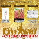 最高級A5等級飛騨牛 黄金の飛騨牛 焼肉用モモ200g ...