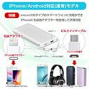 モバイルバッテリー iOS/Android対応 ケーブル内蔵 10000mAh 大容量 軽量 薄型 急速充電 ALPHA LING w-05【iphone8 iPhone7 plus iphone6アイコス iqos】